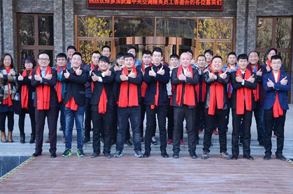 跃鑫为每一位工程商提供专业的中央空调末端,保证您的项目如期交付!