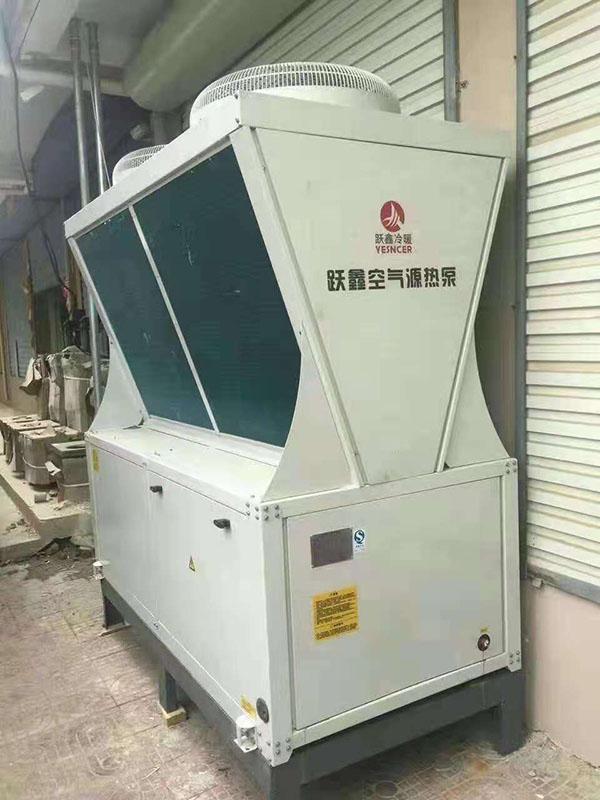 跃鑫空气源热泵