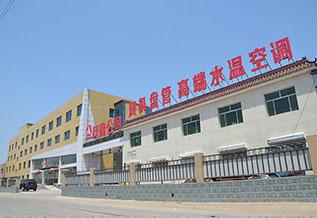 跃鑫公司门口