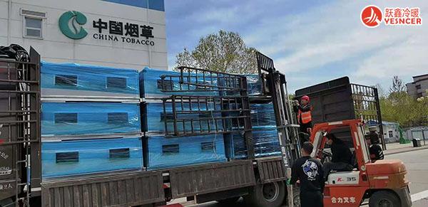 跃鑫风柜与中国烟草达成合作