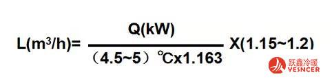 冷却水流量计算公式