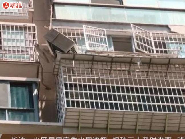 太危险!长沙一小区空调外机和支撑钢架脱落