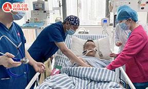 """什么是空调""""军团菌""""?竟然可以把人吹进ICU病房!"""