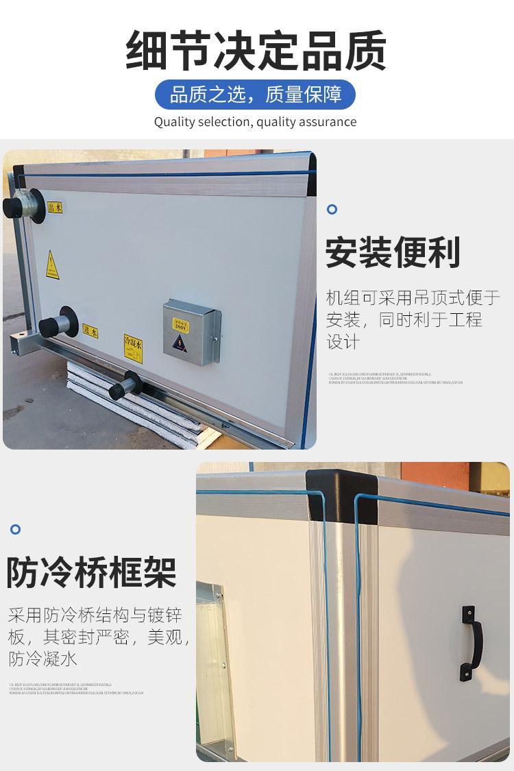 吊顶式空调机组产品细节