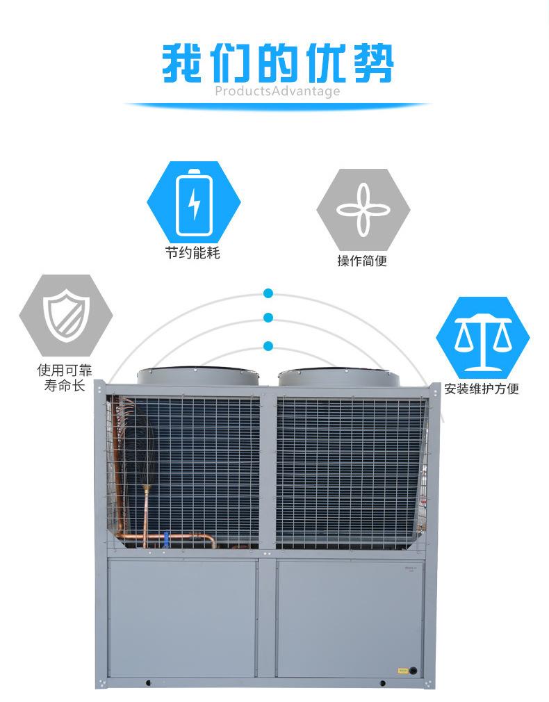 空气源热泵优势