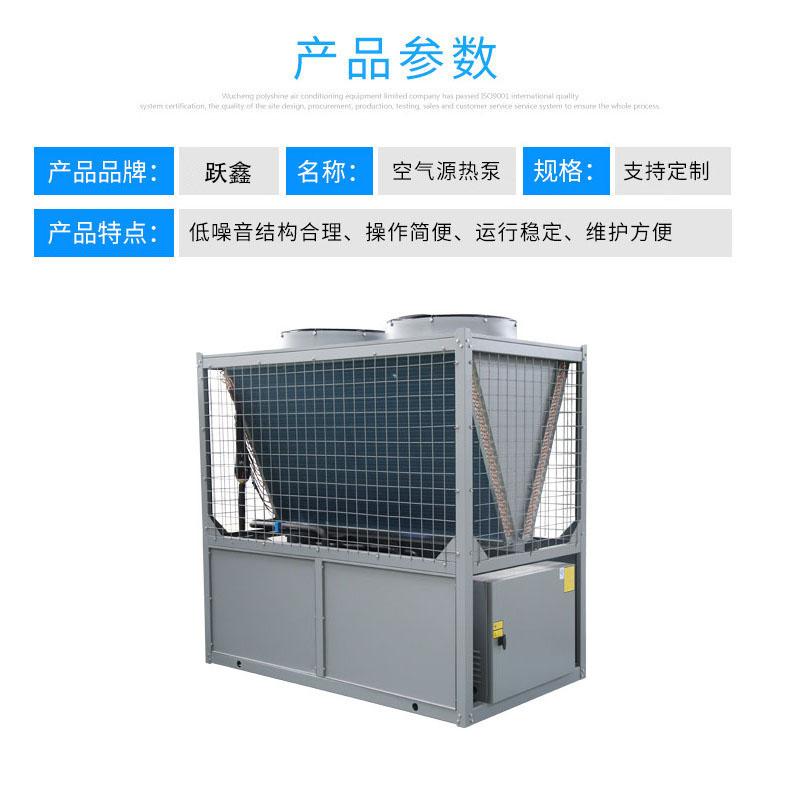 超低温空气源热泵产品参数
