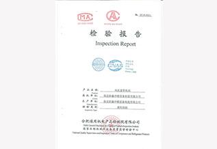 卧式暗装风机盘管FP-204WA检验报告