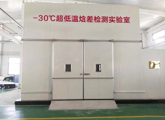 ﹣30℃超低温焓差检测实验室_风机盘管性能检测设备