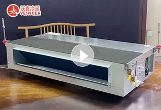超薄卧式暗装风机盘管360度展示视频