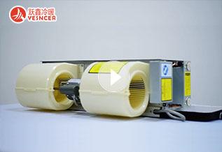 ABS风轮 高端款卧式暗装风机盘管 360°旋转展示视频